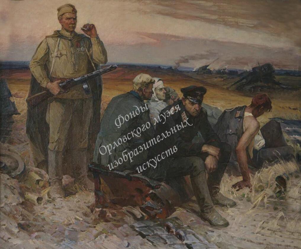 Дышленко Георгий Васильевич (1915-1994) «На Орловско-Курском направлении». 1973г. Холст, масло.