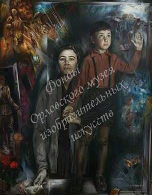 Толкач Александр Владимирович (1940-1996). «Ожидание. 1978-79. Холст, масло.»